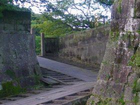 kogoshima